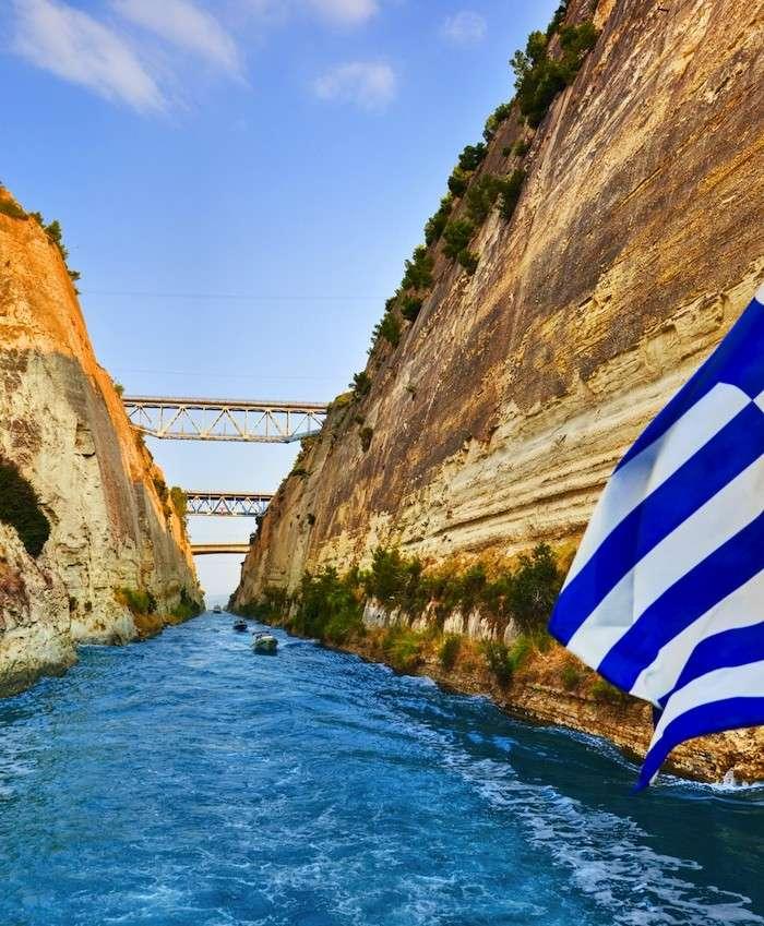 Corinth Canal Hotel Greece Peloponnese
